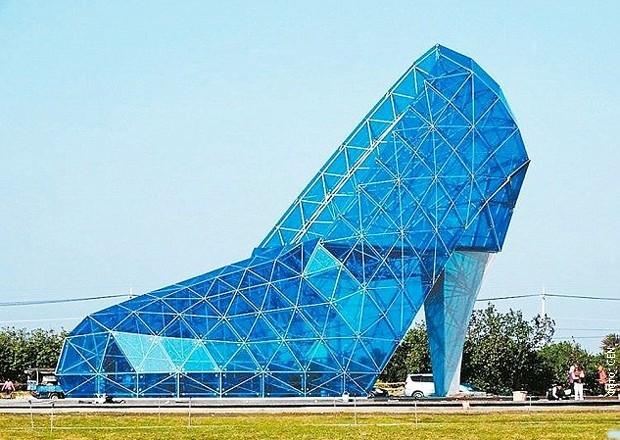 crkva pepeljuga cipela