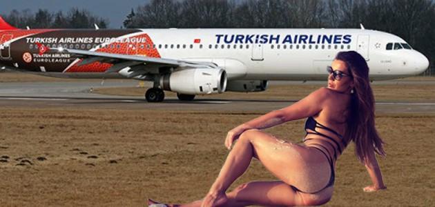 Dušica Grabović se seksala sa kolegom u njivi pored Aerodroma, pa dobila otkaz u policiji