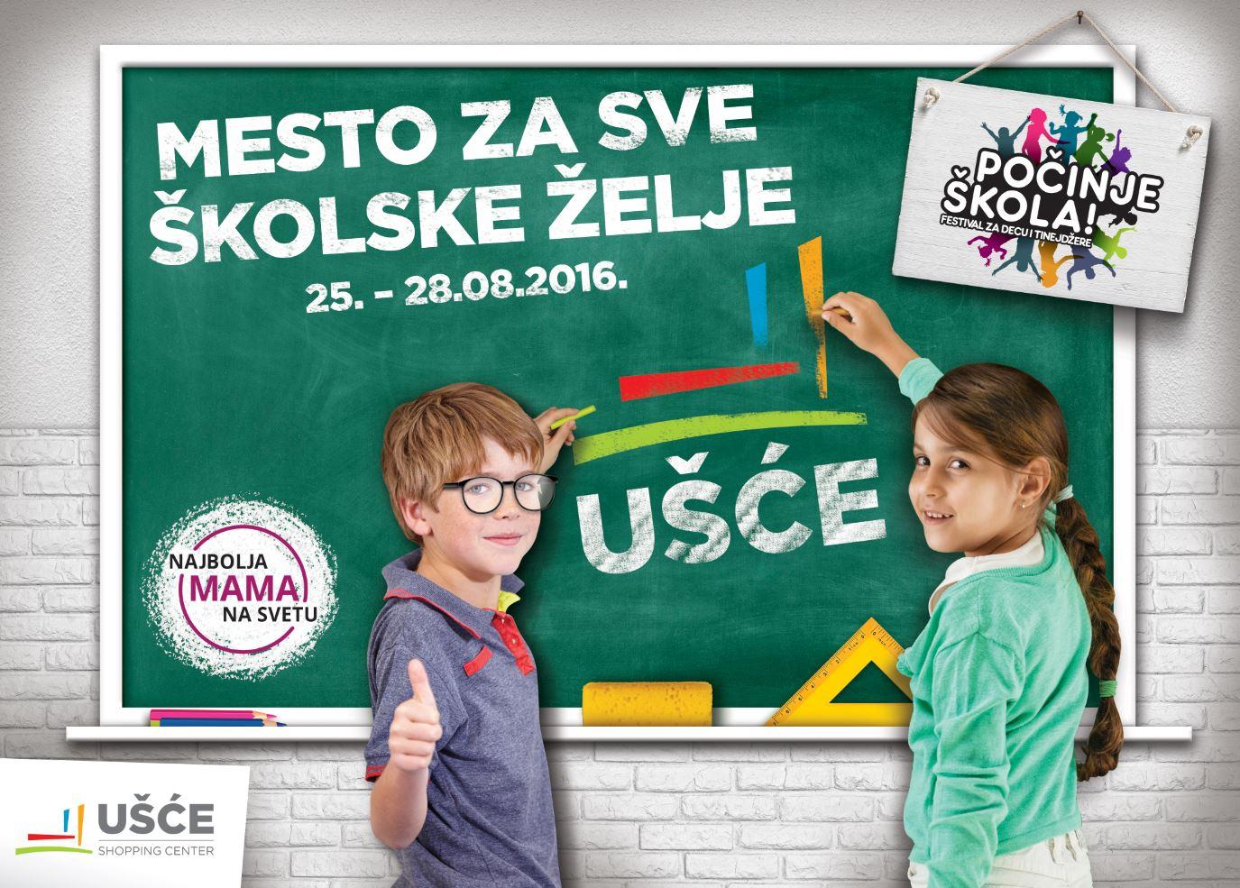 Festival Pocinje skola