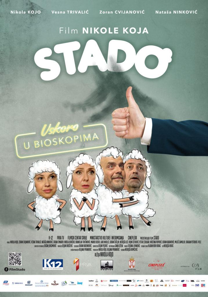 FILM NIKOLE KOJA PREMIJERNO U SAVA CENTRU I BIOSKOPU CINEPLEXX UŠĆE SHOPPING CENTER 23. NOVEMBRA
