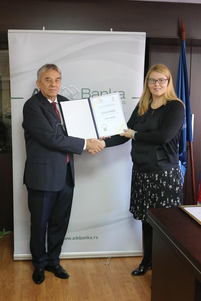 Beogradska poslovna škola dodelila AIK Banci zahvalnicu za uspešnu saradnju!