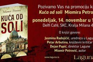 """Promocija knjige """"Kuća od soli"""" Miomira Petrovića"""