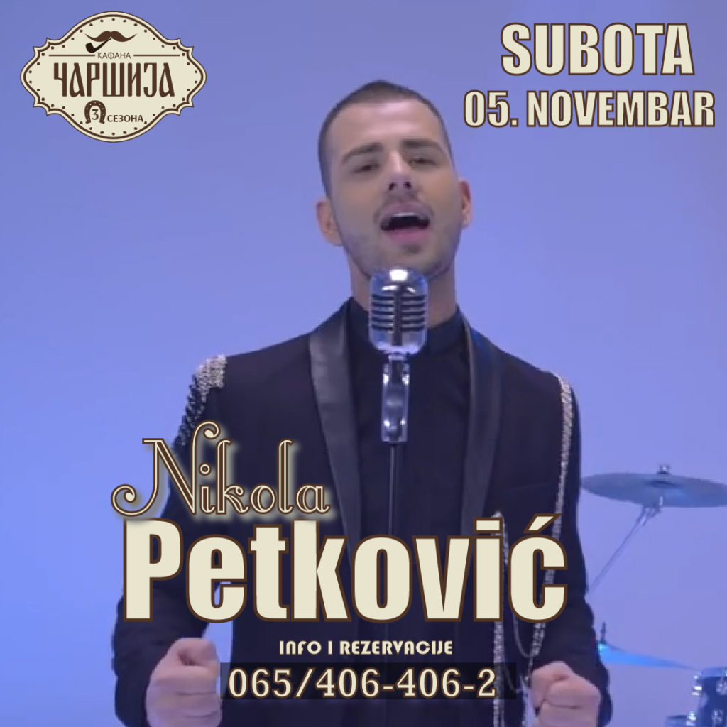 petkovic051