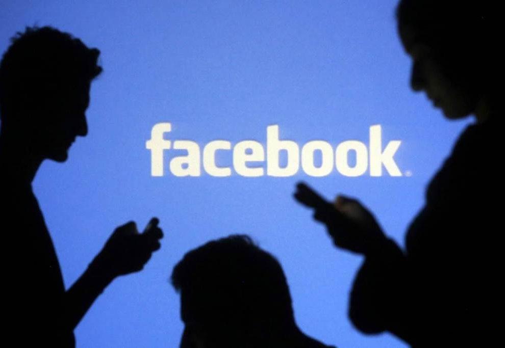 Vrednost Fejsbuka pala za 119 milijardi dolara