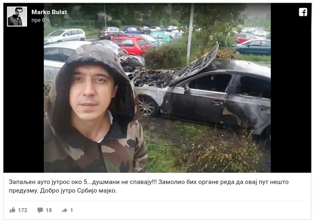 Zapaljen automobil Marka Bulata! Izgorela i DEČJA KOLICA!
