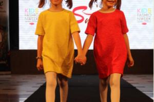 100% Organska dečija garderoba, prestižnog dizajna za naše najmladje!