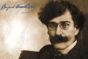 Vladislav Petković Dis - 100 godina od smrti velikog srpskog pesnika!