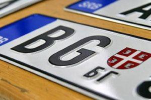 Registarske tablice ubuduće bez Č, Ć, Š, Ž, Y i W i važe devet godina!