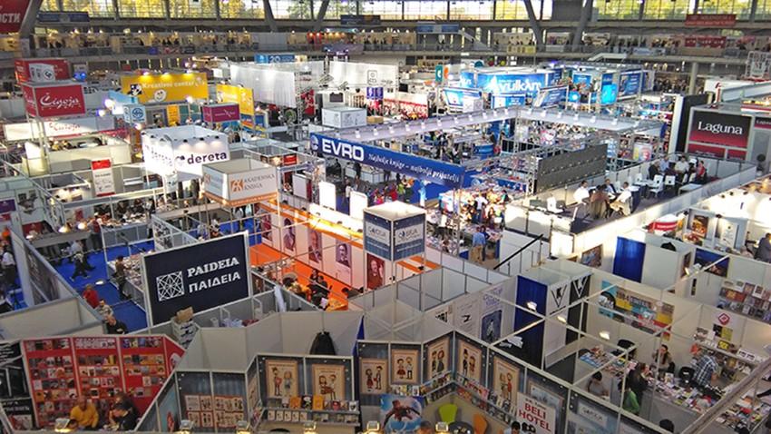 Maroko počasni gost sledećeg Medjunarodnog beogradskog sajma knjiga