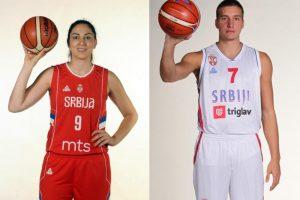 Jelena Milovanović i Bogdan Bogdanović najbolji u 2017. godini