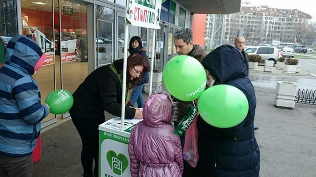 Građani uz Zelenu stranku - protiv GMO!