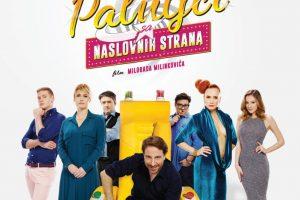 """Premijera filma """"PATULJCI SA NASLOVNIH STRANA"""" biće održana u sredu!"""