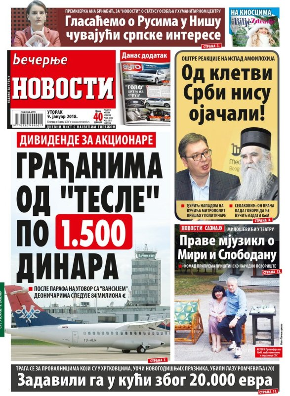 Ovo su naslovne strane današnjih novina