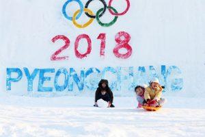 Danas se završavaju ZOI u Pjongčangu