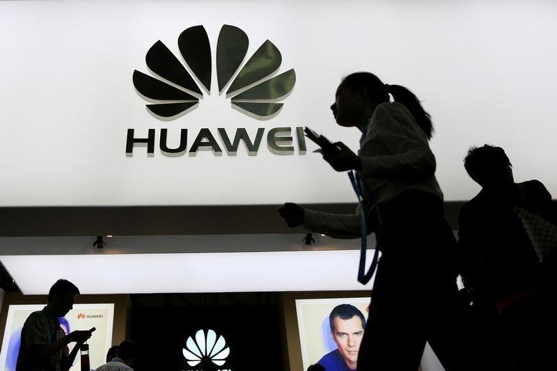Huawei zabrana: Kina uzvraća blokadom stranih kompanija