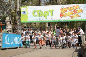 Pobedniku Dečjeg maraton od UNIQA osiguranjana poklon bicikl
