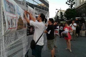 Danas počinje festival 'Mirdita, dobar dan' u Beogradu