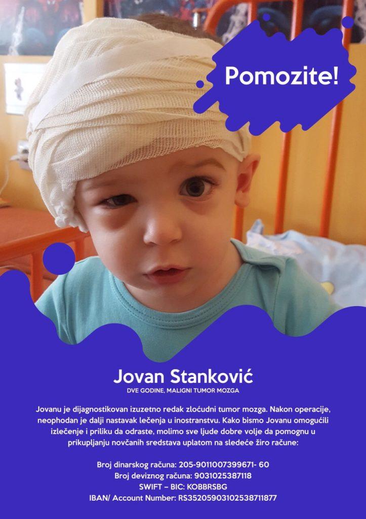 Apel svim ljudima dobrog srca: Malenom Jovanu je potrebna vaša pomoć!