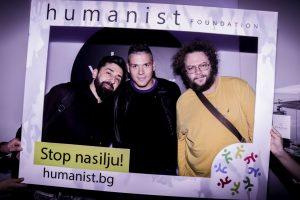 Veče prijatelja Fondacije Humanist