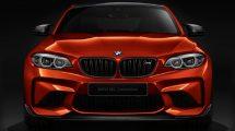 ODLUČENO !!! BMW investira milijardu EUR-a u našem komšiluku