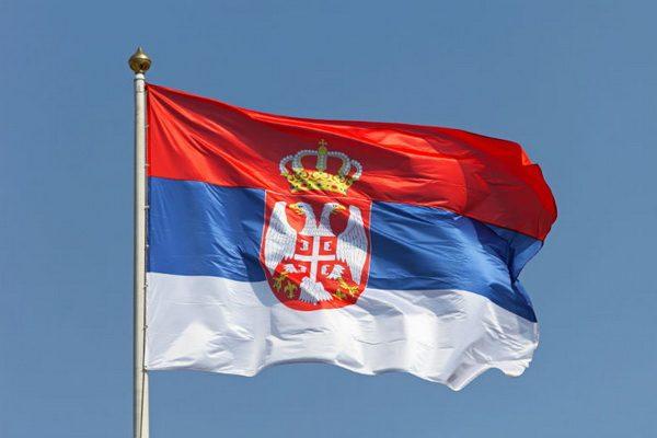 Zastava sa grbom Srbije