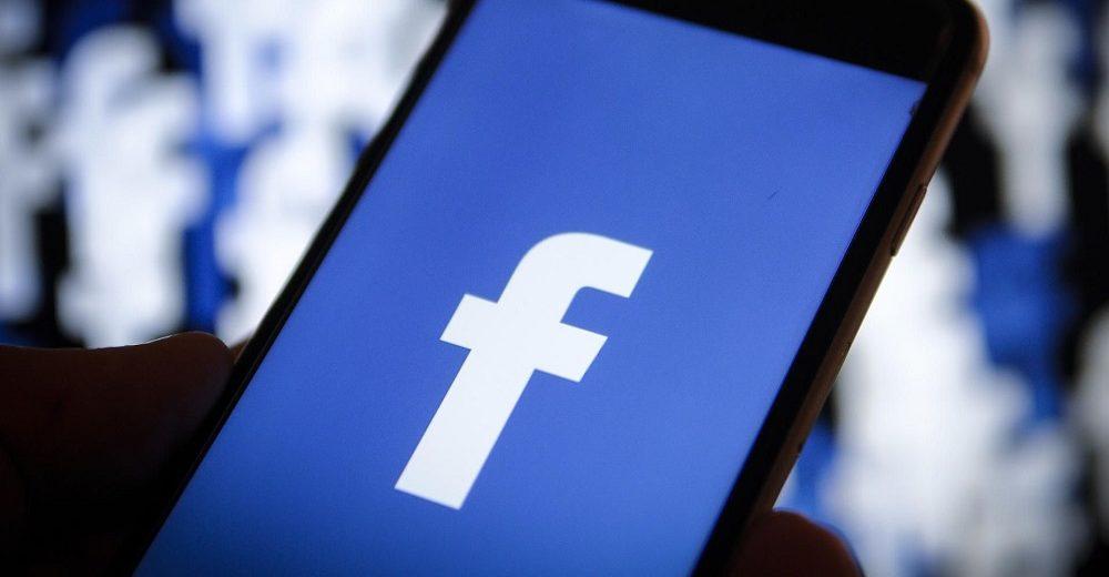 """Rusija istražuje mešanje """"Gugla"""" i """"Fejsbuka"""" u izbore"""