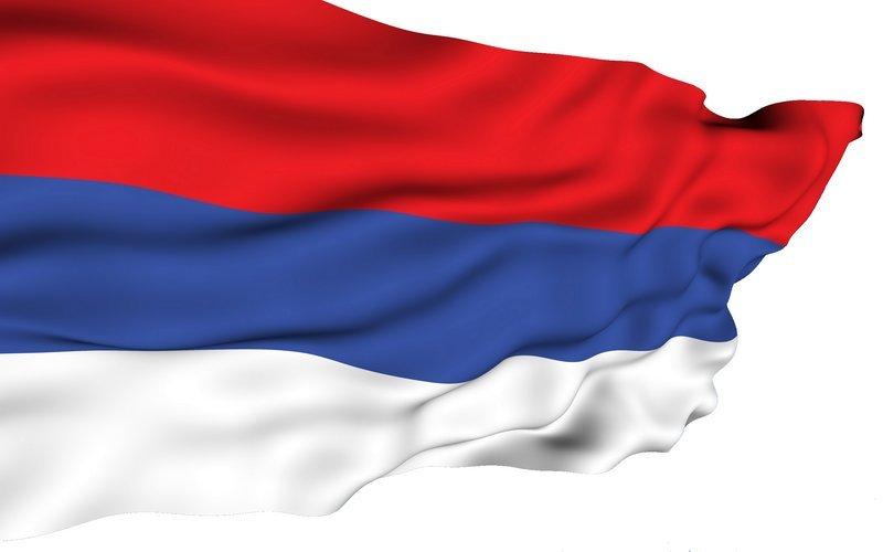 Narodna srpska zastava