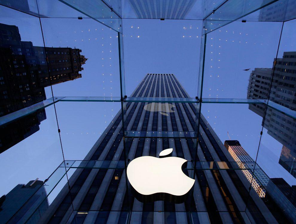 Apple zauzeo šokantno mesto na listi najinovativnijih kompanija