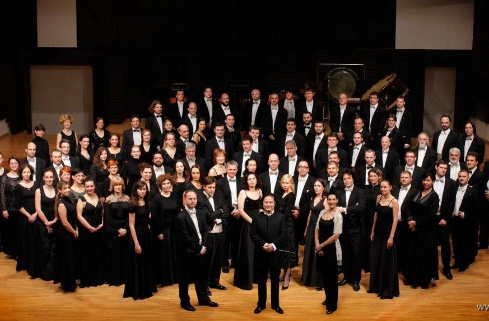 """Filharmonija """"u latino ritmu"""" pred Novu godinu"""