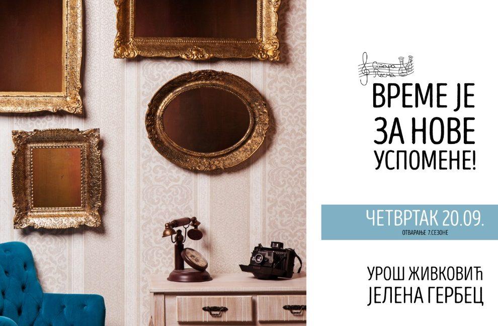 """Otvaranje sezone u kafani """"Stara pesma""""!"""