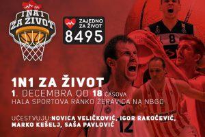 """""""JEDAN NA JEDAN ZA ŽIVOT"""" Košarkaške legende pozivaju na basket protiv njih i učešće u humanitarnoj akciji"""