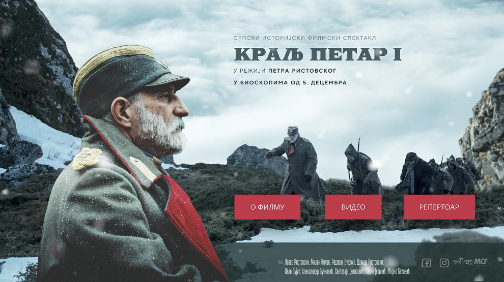 Omiljeni srpski kralj dobio svoj sajt