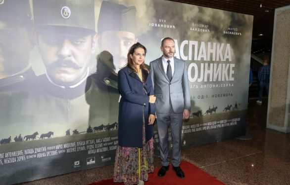 """Beogradska premijera filma """"Zaspanka za vojnike"""""""