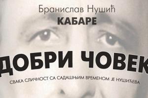 """NUŠIĆEV ZATVORSKI DNEVNIK u Narodnom pozorištu: """"Izazov je bio pretočiti njegove misli u pozorišnu formu"""""""