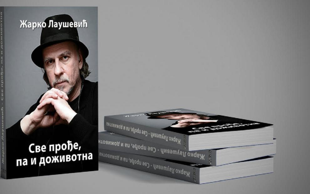 U Akademiji 28 održana promocija nove knjige Žarka Lauševića