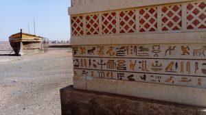 Naučnici dokazali: Tutankamonov nakit je vanzemaljskog porekla
