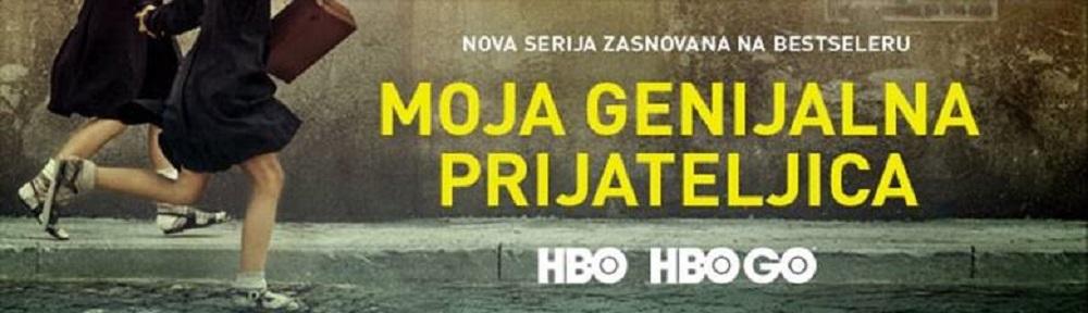 "POGLEDAJTE NOVI TIZER TREJLER  ZA PRVU REGIONALNU HBO EUROPE SERIJU ""USPEH"""