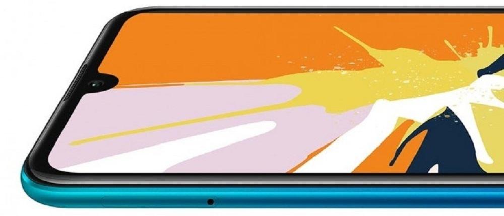 U 2019,godini Huawei najavio Y7 pro po pristupačnoj ceni