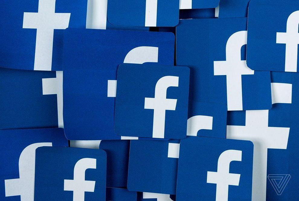 """""""Fejsbuk"""" ima rast, uprkos svim skandalima kojima je izložen"""