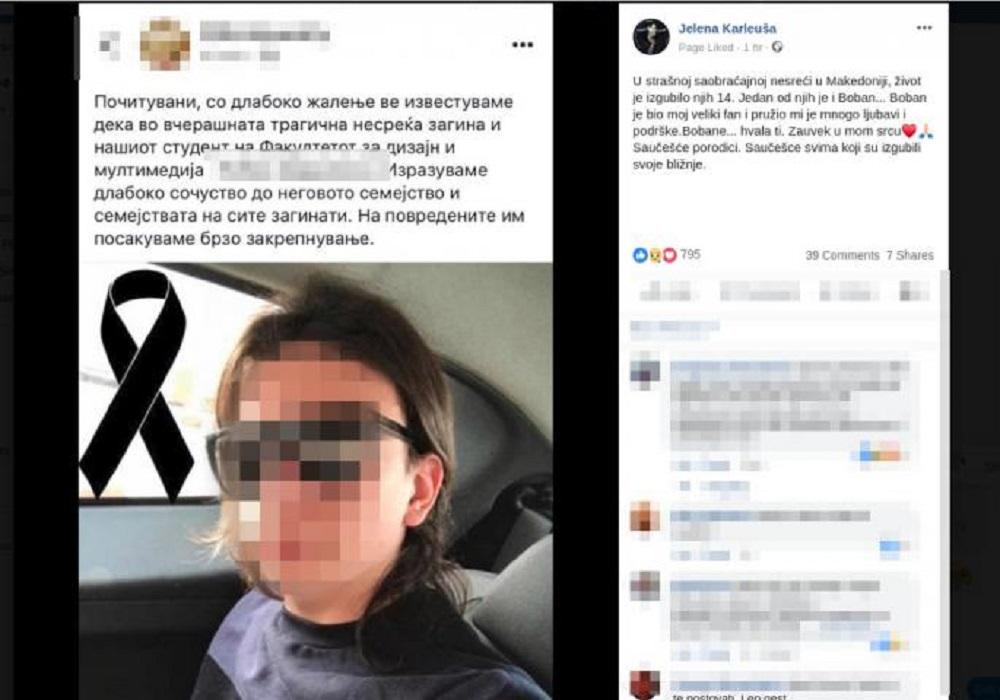 Karleušin tužni oproštaj od mladog studenta, koji je poginuo u stravičnoj saboraćajnoj nesreći