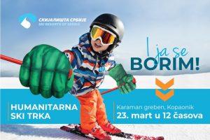 I ja se borim! Humanitarna ski trka Skijališta Srbije i NURDOR 23. marta na Kopaoniku