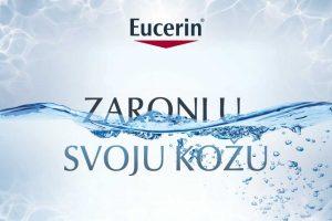 VREME JE ZA HIDRATACIJU ! Eucerin® AQUAporin ACTIVE linija po specijalnim cenama