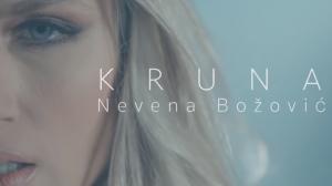 Objavljen Zvanični spot pesme koja predstavlja Srbiju!