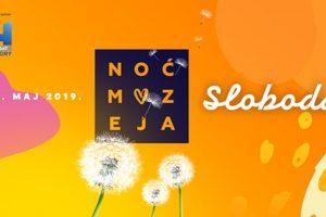 Sutra počinje prodaja ulaznica za 16. Noć muzeja u Beogradu!