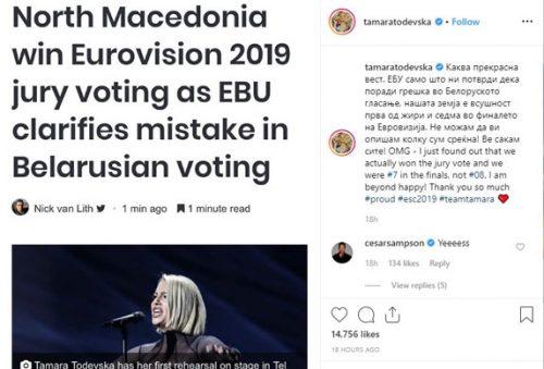 Evrovizija- greška u glasanju! Tamara Todevska zapravo osvojila prvo mesto!