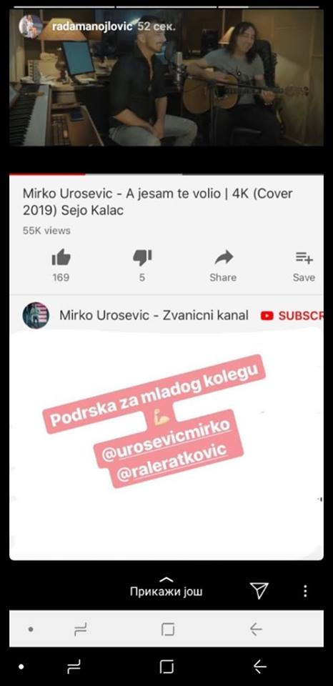 Rada Manojlović podržala mladog kolegu
