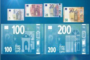 Nove novčanice od 100 i 200 evra: Evo kako da prepoznate falsifikat