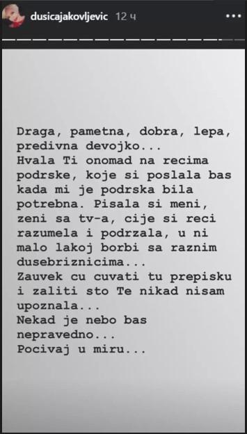 'NEKAD JE NEBO BAŠ NEPRAVEDNO...' Dušica Jakovljević se zauvek oprostila od Dijane: Ove njene reči neće zaboraviti nikada (FOTO)