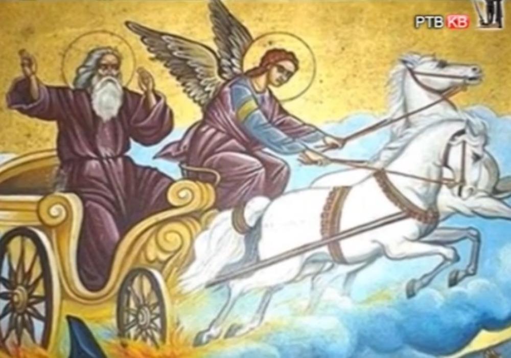 Danas slavimo ILINDAN, jedan od najvećih hrišćanskih praznika!