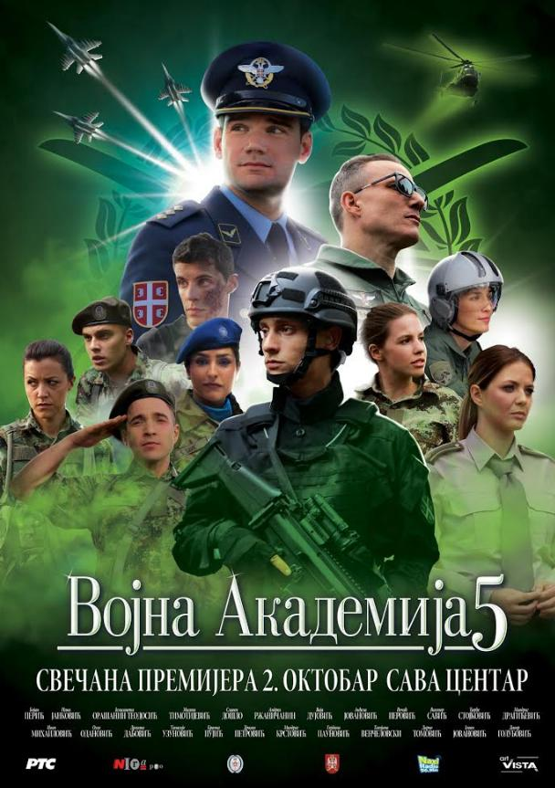 """Svečana premijera filma """"Vojna akademija 5"""" - 2. oktobra u Sava centru"""